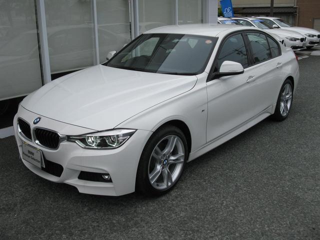 BMW 3シリーズ 318iMスポ レーンチェンジ警告灯 ドライビ...
