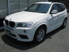 BMW X3xDrive20dMスポ 純正HDDナビ純地デジパドルシフト