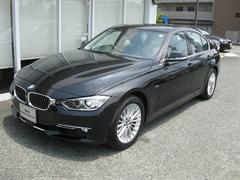 BMW320ixDriveラグジュアリーアクティブクルーズ 禁煙車