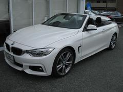 BMW435iカブリオレ Mスポ アクティブクルーズ 純OPLED
