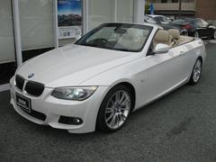 BMW335iCABMスポ ベージュレザーS パドルシフト 禁煙車