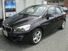 BMW218dアクティブツアラー Mスポ コンフォートPリアPDC