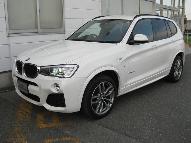 BMW X3 xDrive20dMスポ 純OP電動黒スポーツレザー...