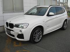 BMW X3xDrive20dMスポ 純OP電動黒スポーツレザーシート