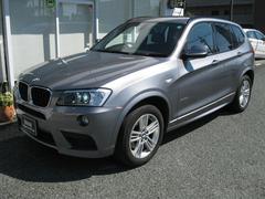 BMW X3xDrive20dMスポ パノラマサンルーフ 電動リアゲート