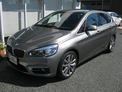BMW218iアクティブツアラー lx パーキングサポートP禁煙車