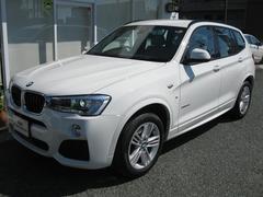 BMW X3xDrive20dMスポOPベージュレザーレーンチェンジ警告