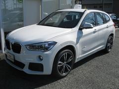 BMW X1sDrive 18iMスポ最長4年保証コンフォートP19AW