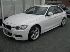 BMW320dMスポ アクティブクルーズ 社外地デジ パドルシフト