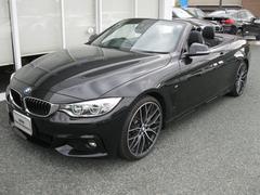 BMW435iカブリオレMスポアクティブクルーズアダプティブLED