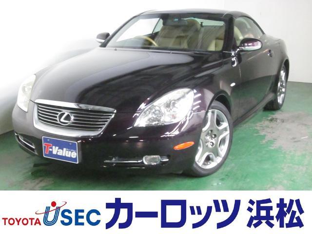 レクサス SC SC430 純正DVDナビ マークレビンソン 1年...
