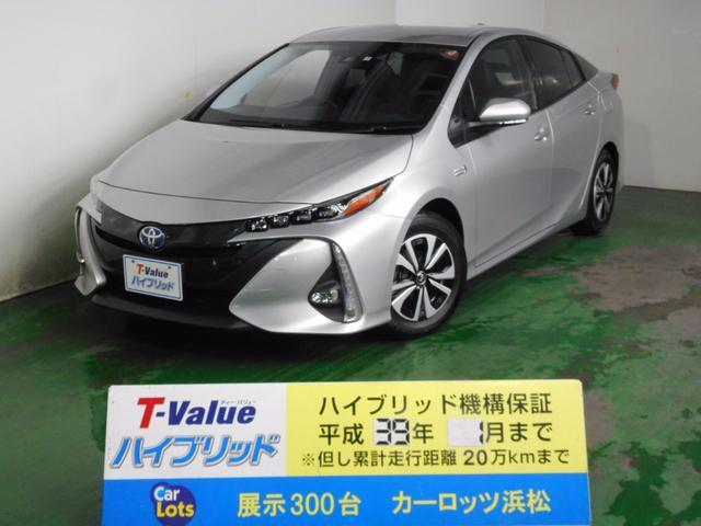 トヨタ Sナビパッケージ トヨタセーフティセンスP 1年保証
