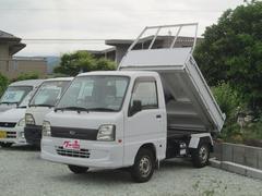 サンバートラックダンプ 4WD 5速マニュアル エアコン