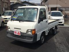 サンバートラック5速MT エアコン 4WD