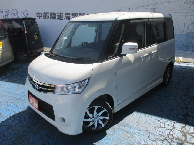 Photo of NISSAN ROOX HIGHWAY STAR TURBO / used NISSAN