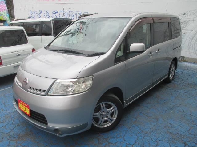 Photo of NISSAN SERENA 20RS / used NISSAN