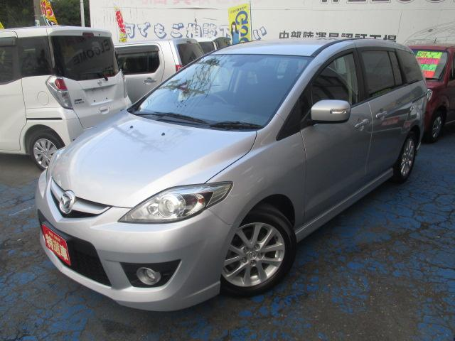 Photo of MAZDA PREMACY 20S / used MAZDA