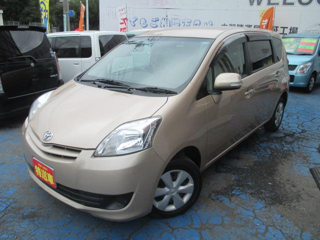 Photo of TOYOTA PASSO SETTE G C PACKAGE / used TOYOTA
