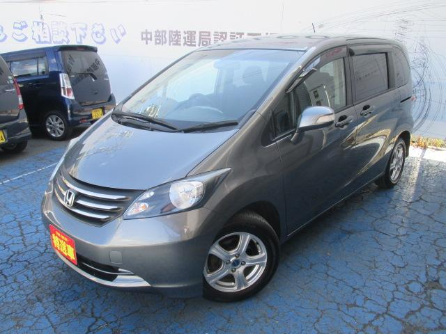Photo of HONDA FREED G JUST SELECTION / used HONDA