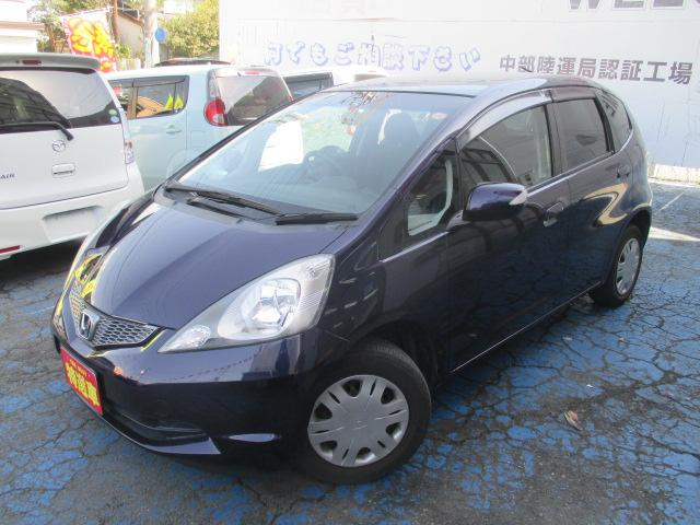 Photo of HONDA FIT L SMART STYLE EDITION / used HONDA