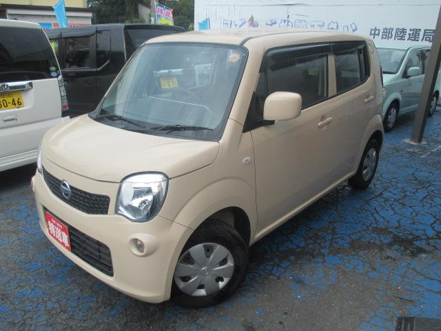 Photo of NISSAN MOCO S / used NISSAN