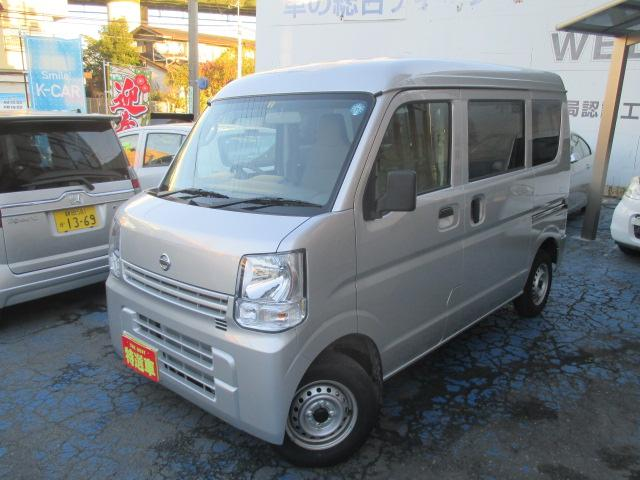 Photo of NISSAN NV100CLIPPER VAN DX / used NISSAN