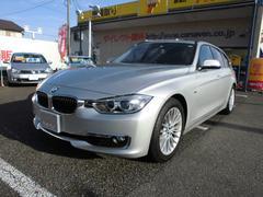 BMW320iツーリング ラグジュアリー 純正HDDナビ