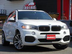 BMW X5xDrive 35i Mスポーツ SR 20AW ハーマン