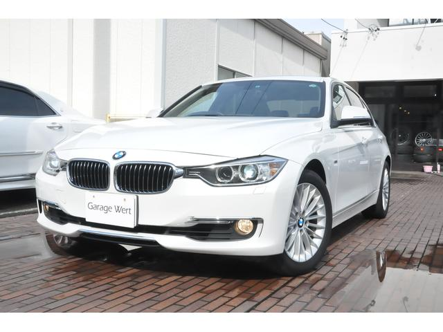 BMW 3シリーズ 320iラグジュアリー黒革シート地デジ付純正H...