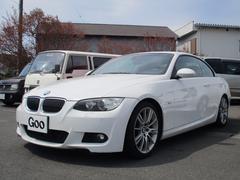 BMW335iカブリオレ Mスポーツパッケージ 左H 茶革