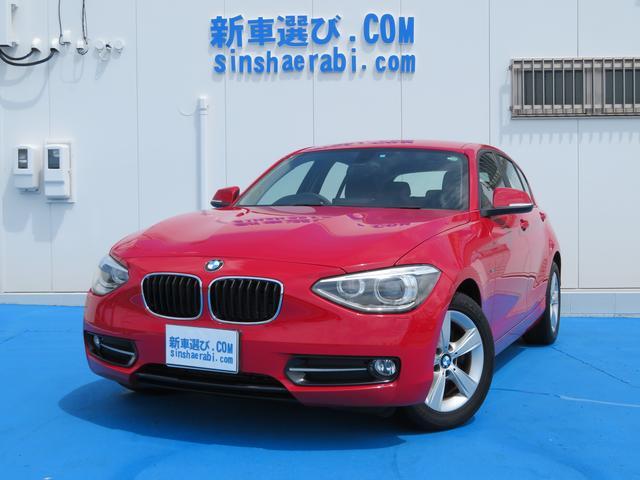 BMW 1シリーズ 116i スポーツ I−driveHDDナビス...