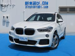 BMW X1sDrive18i Mスポーツ 純正HDDナビBカメラETC