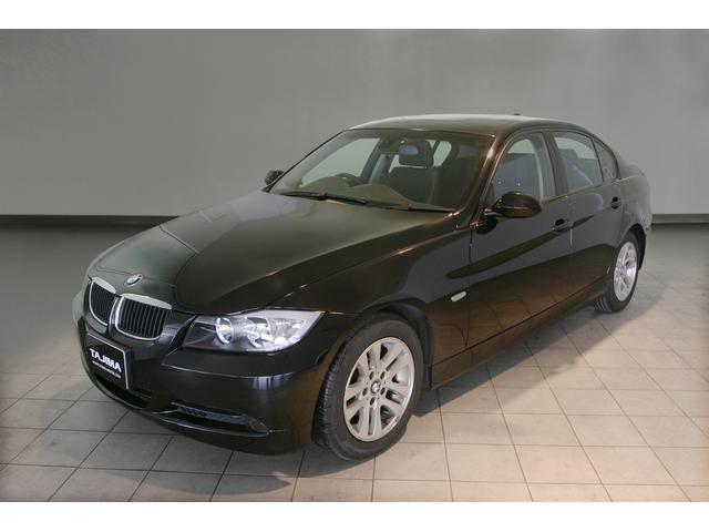 BMW 3シリーズ 320i ハイラインパッケージ (検30.11)