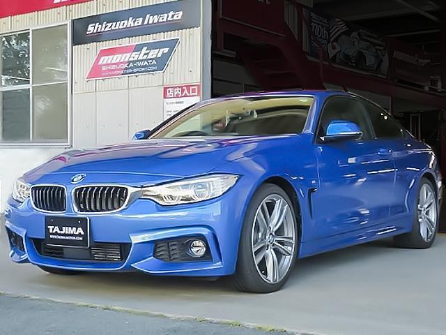 BMW 4シリーズ 420iクーペ Mスポーツ (検30.10)