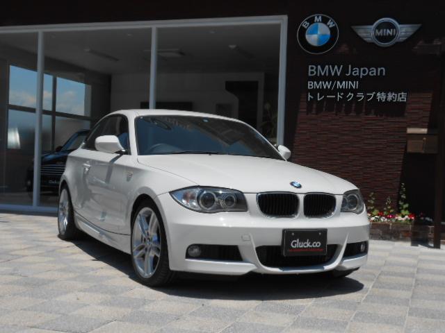BMW 1シリーズ 120iクーペMスポーツ HDDナビ フルセグ...