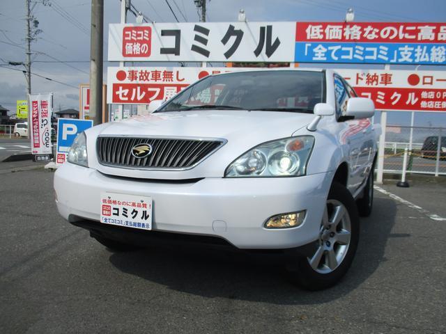 トヨタ 350G Lパッケージプライムセレクション 純正ナビ