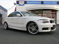 BMW135i HDDナビ 本革シート ETC パワーシート