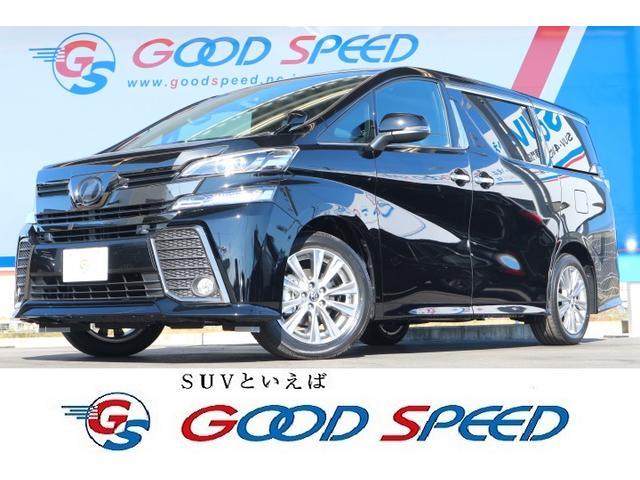 ヴェルファイア(トヨタ) 2.5Z Aエディション ゴールデンアイズ 中古車画像