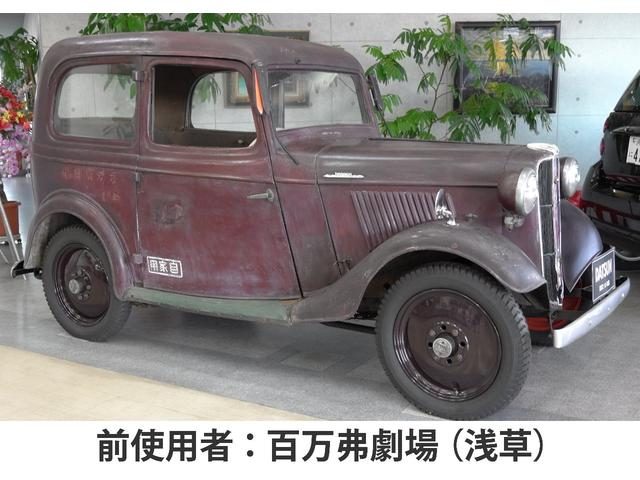ダットサン14型
