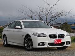 BMW523d Mスポーツ 1オーナー 純正ナビ Bモニター