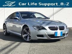 BMW M6左ハンドル 黒革レザー カーボンルーフ バックカメラ