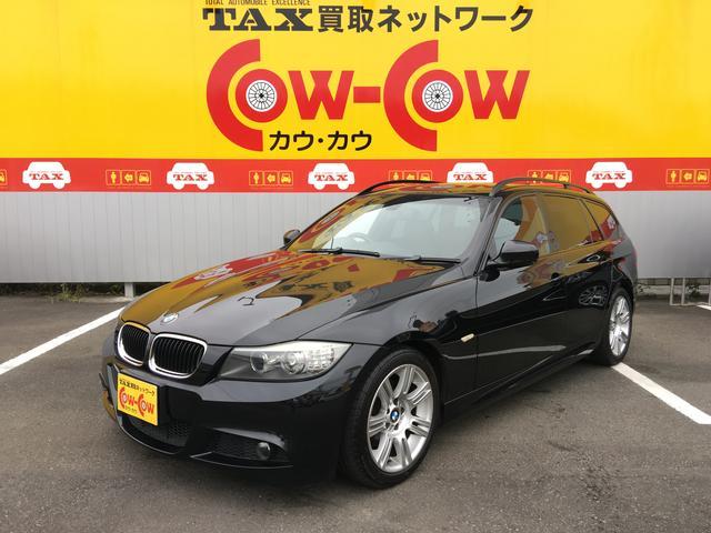BMW 3シリーズ 320iツーリング Mスポーツ プラス (車検...
