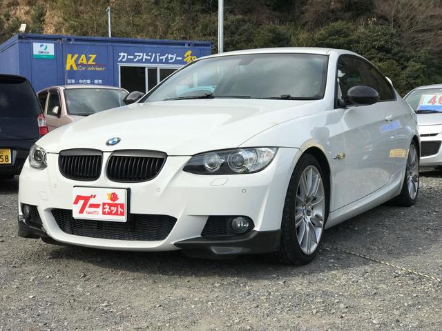 BMW 3シリーズ 335i ブラックレザー 純正ナビ (検30.10)