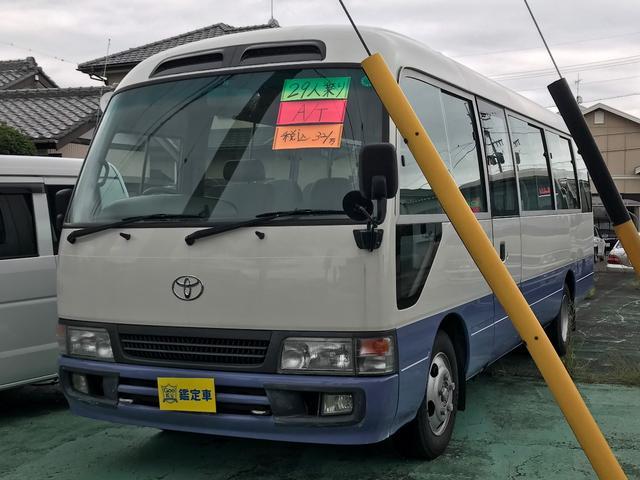 トヨタ LX 29人乗