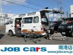 キャラバンバス4ドアバン2.4チェアキャブM仕様 福祉車両 ワンオーナー