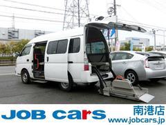 キャラバンバスチェアキャブアーム格納式リフター 福祉車両 車いす二基積み