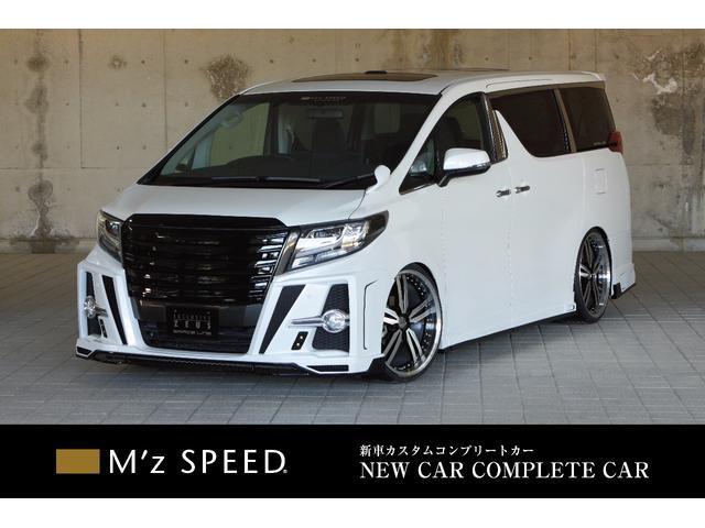 トヨタ 2.5S7人乗 ZEUS新車カスタムコンプリート ローダウン