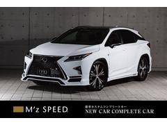 RXFスポーツ ZEUS新車カスタムコンプリート ローダウン