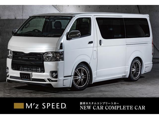 トヨタ スーパーGL ZEUS新車カスタムコンプリート ローダウン