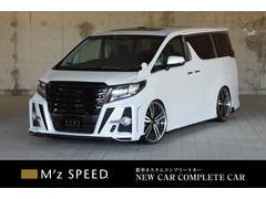 アルファード4WD S−A ZEUS新車カスタムコンプリート ローダウン